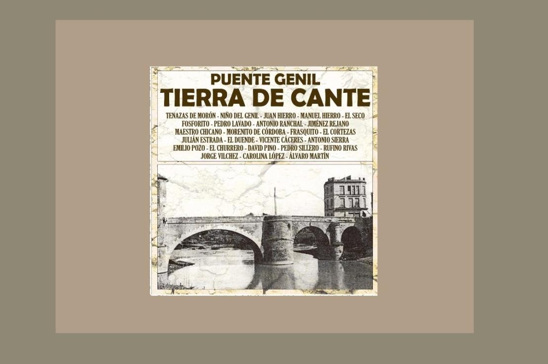 """Para el estudio: El CD """"Puente Genil, Tierra de cante"""" por Álvaro de laFuente"""