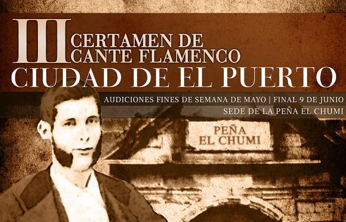 """Convocado el III Certamen de Cante """"Ciudad El Puerto de SantaMaría"""""""