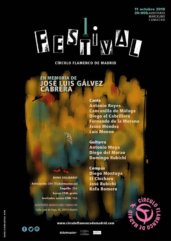 FestivalCFMbaja (1)