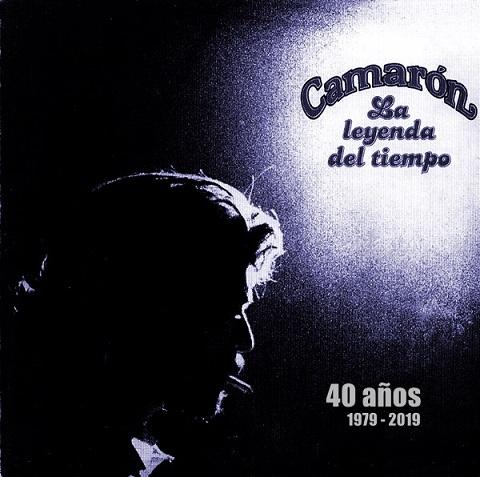 """Programa.- 40 años del disco """"La leyenda del tiempo"""" de Camarón de laIsla"""
