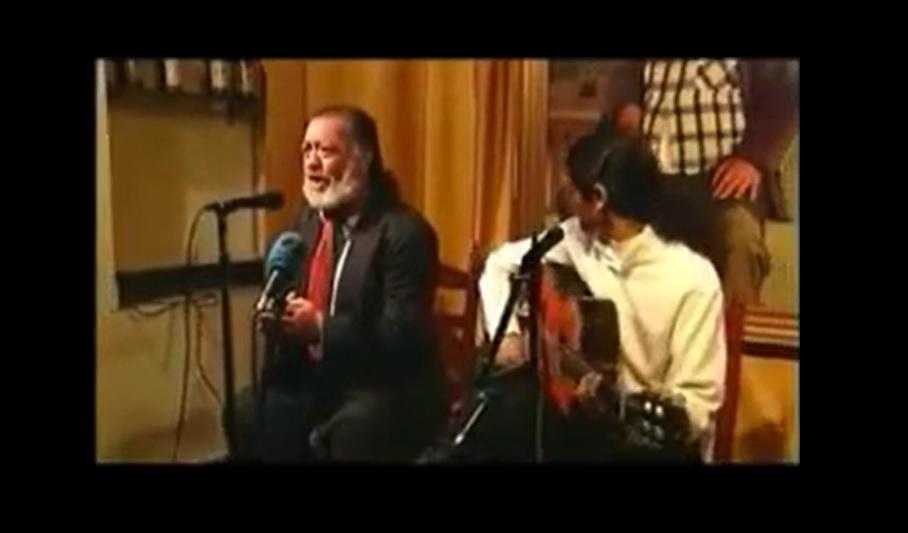 """Catando vídeos.- Tangos de Luis de la Pica en la antigua Peña """"El Chalao"""" deJerez"""