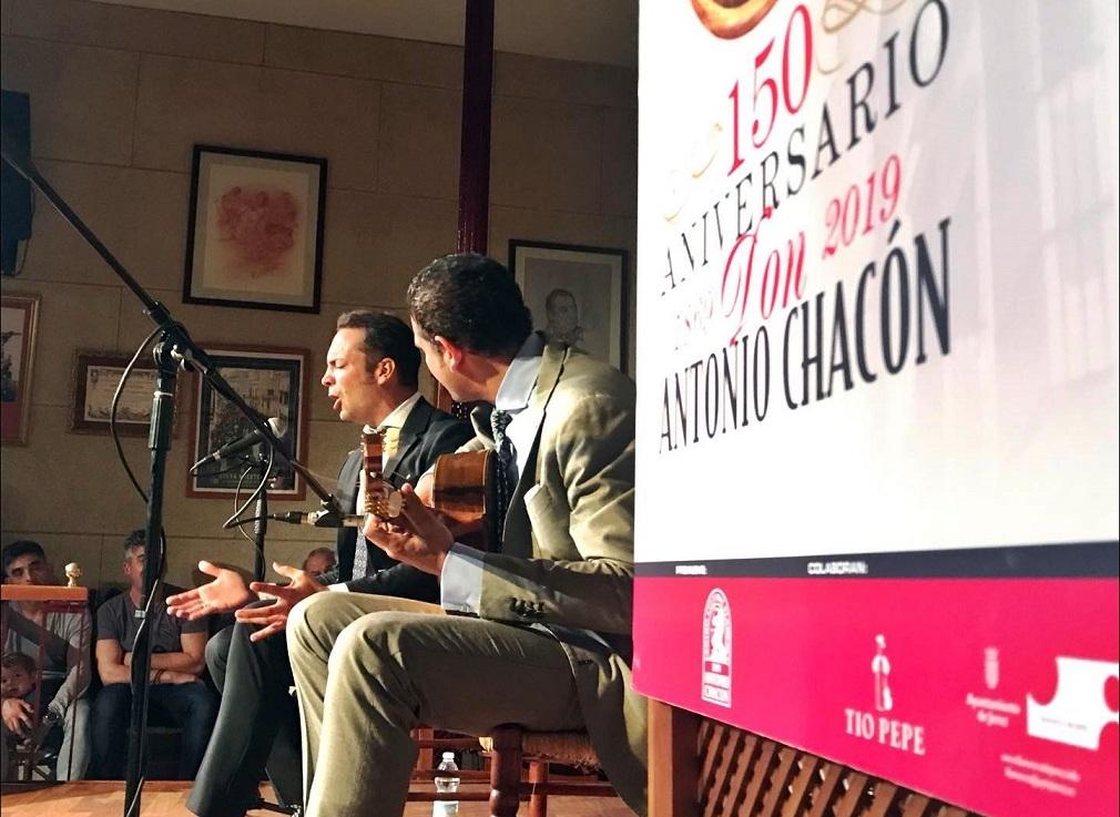 Programa.- Recital de Jesús Méndez y Diego del Morao en la peña Tío José dePaula