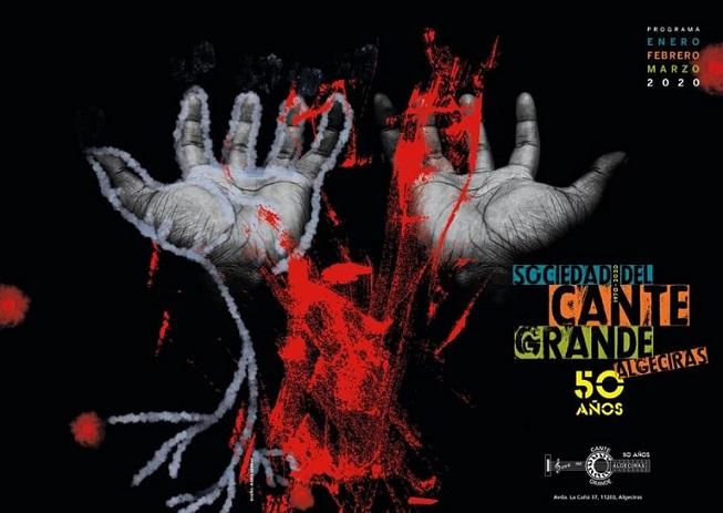 La Sociedad del Cante Grande de Algeciras inicia su 50aniversario