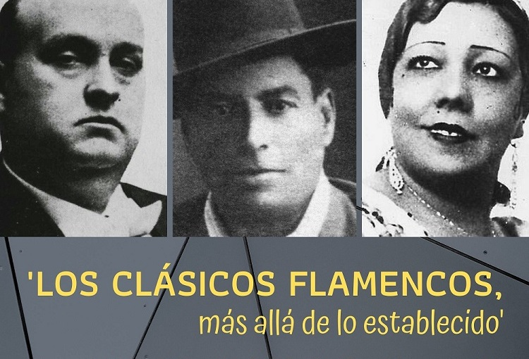 Nuestro ensayo sobre 'Los clásicos flamencos' en los cursos de la UP Olavide enCarmona