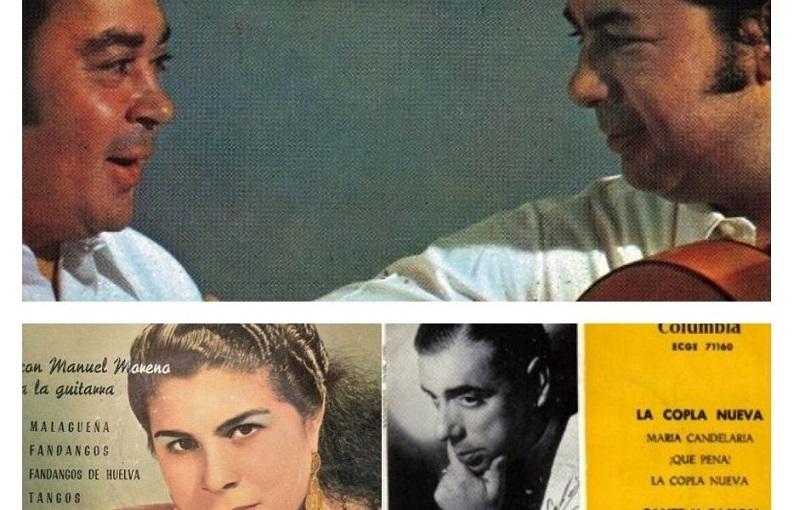 Reseña de la discografía de Manuel Morao, la guitarracantaora